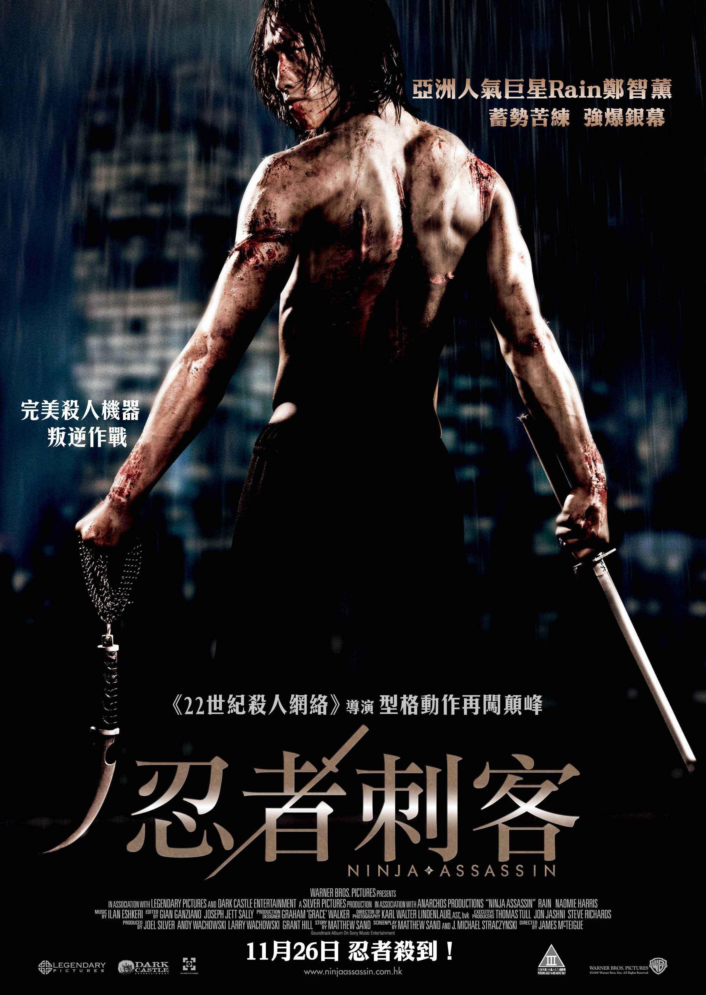 102109 Pic Ninja Assassin Teaser Poster In Hk