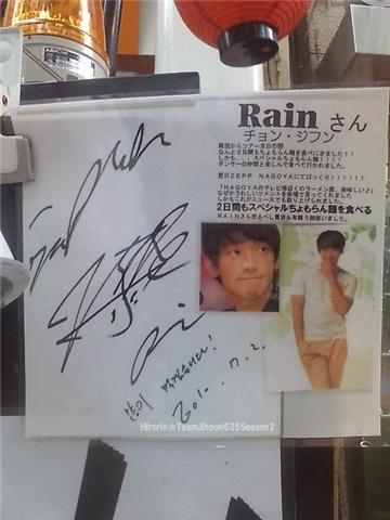 http://sixtofive1982.files.wordpress.com/2010/07/rainauto.jpg?w=490