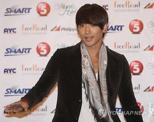 09.10.10 Yonhap South Korean Pop Singer Rain At A Press ...